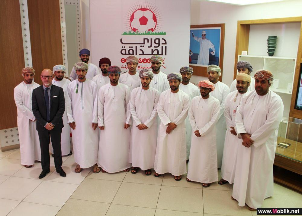 Ooredoo Prepares To Host Public Sector Football Tournament