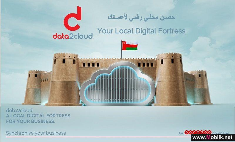 Ooredoo's data2cloud Launches Secure Local Backup Service