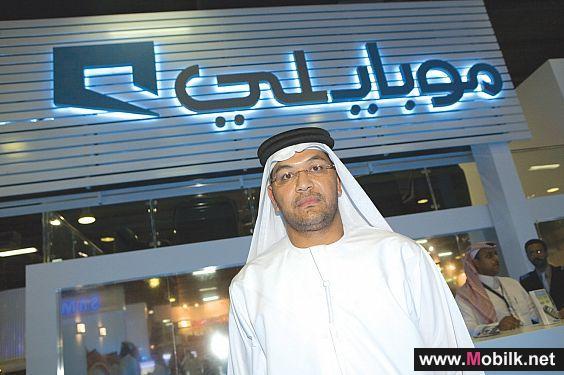 موبايلي تسعى لإبرام اتفاقية مشاركة أبراج الاتصالات مع الاتصالات السعودية