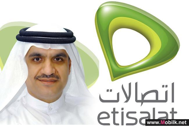 أحمد جلفار رئيساً تنفيذياً لمجموعة اتصالات الامارات