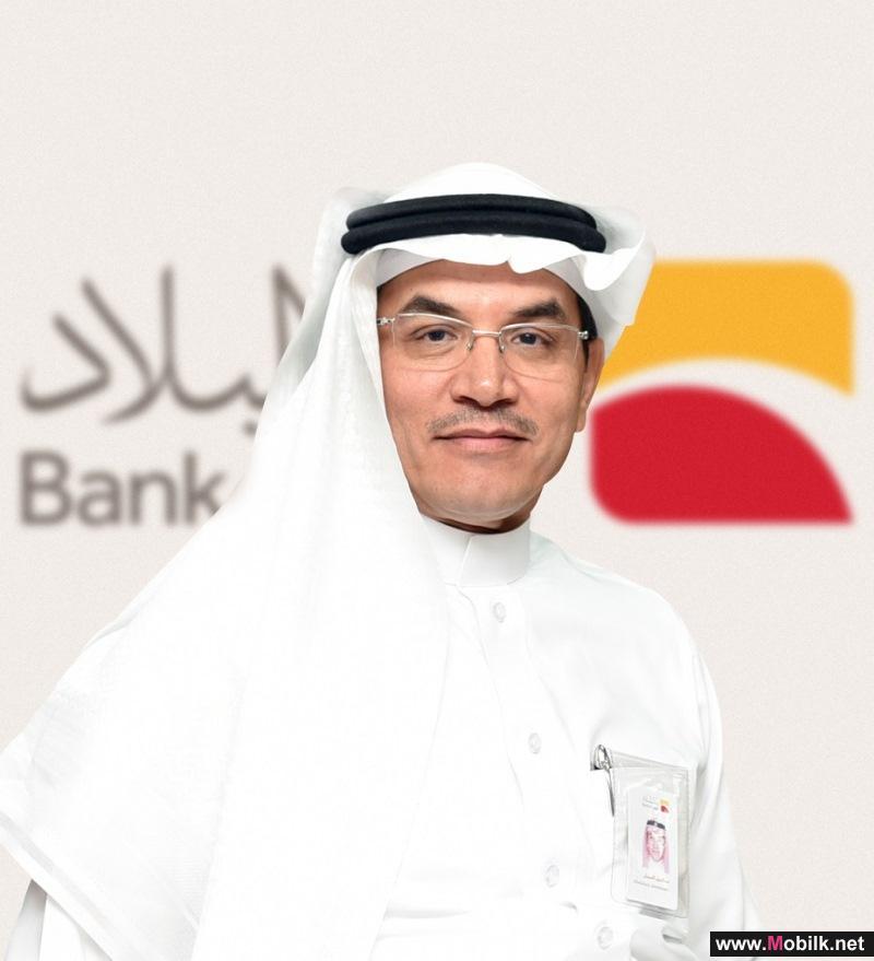 CASHU enters strategic partnership with Bank Albilad