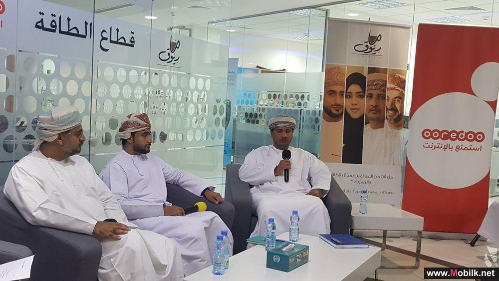 Ooredoo Drives Support for Omani SMEs through Reyooq Incubator Programme