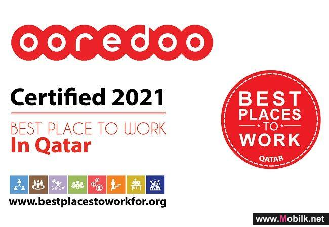 Ooredoo Qatar Named a Best Place to Work in Qatar 2021