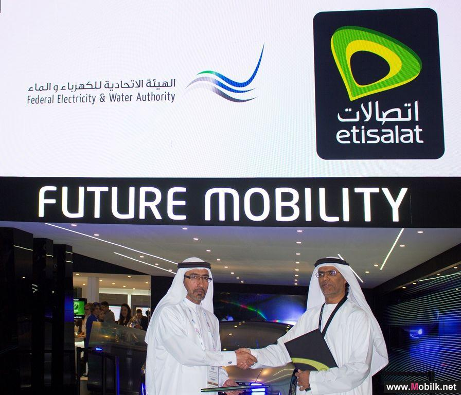 Etisalat sign MoU with Federal Electricity and Water Authority