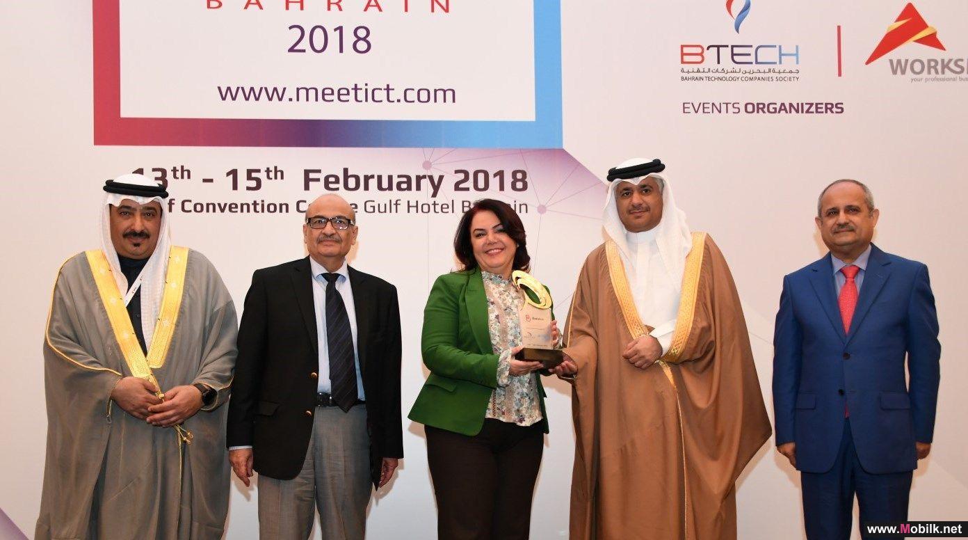 بتلكو الراعي البلاتيني لمؤتمر تكنولوجيا المعلومات والاتصالات 2018 ومعرض البحرين الدولي للتكنولوجيا BITEX