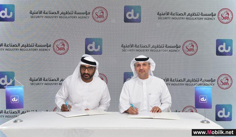 دو توفر حلولاً وخدمات سحابية لمؤسسة تنظيم الصناعة الأمنية عبر منصة دبي بالس