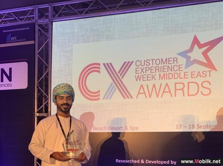 Ooredoo Bags Best Customer Experience Award at CX Week Middle East