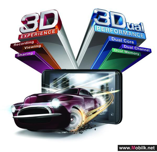 ال جي  و شرف دي جي يطلقان هاتف (ال جي أوبتيموس ثلاثي الأبعاد) في أسواق دولة الإمارات العربية المتحدة
