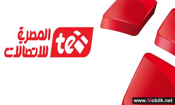 المصرية للاتصالات توقع مع نظائرها اتفاقيات تجارية