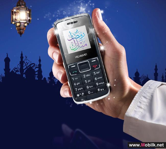 النورس تدشن باقة من أجهزة الهاتف النقال مع باقة النورس مسبق الترحيبية بأسعار مذهلة