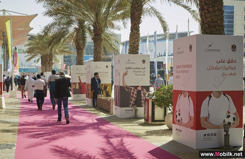 TRA Gears up For GITEX Technology Week with Innovative Projects