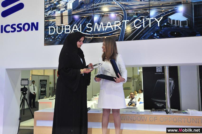 إريكسون تكّرم رؤية دبي للمدينة الذكية
