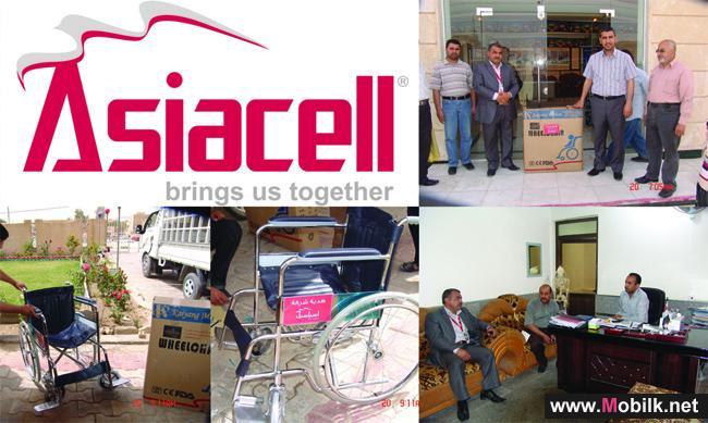 آسياسيل تتسلم  ثلاثة كتب شكر وتقدير من دوائر صحة بابل وكربلاء والنجف لتبرعها بـ 120 كرسي متحرك