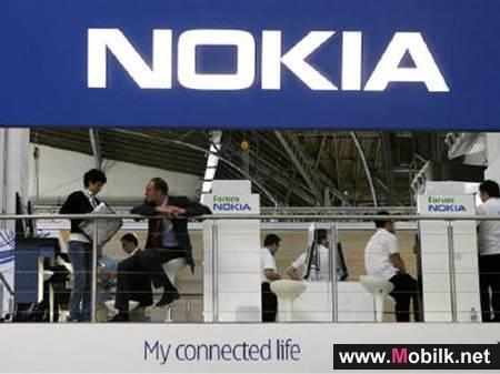نوكيا تعتمد على ويندوز فون في أجهزتها الجديدة و تترك نظام سيمبيان