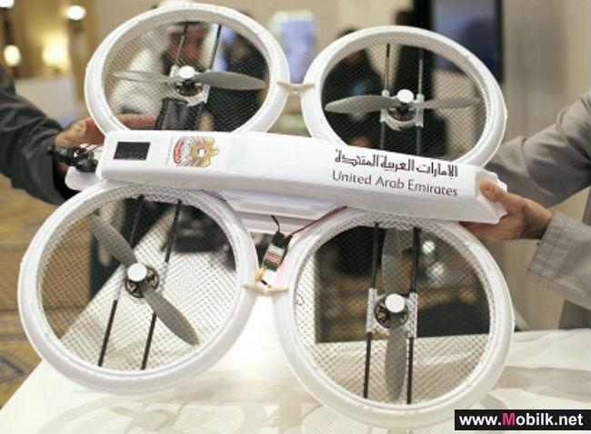 The UAE Drones for Good Award Signs a Memorandum of Understanding with Microsoft