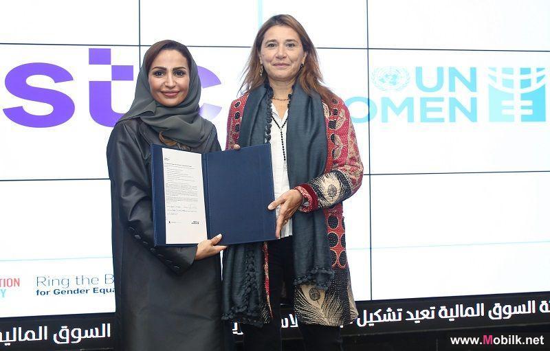 stc توقع على وثيقة مبادئ الأمم المتحدة لتمكين المرأة