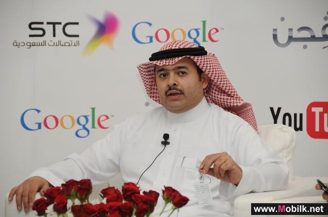 جوجل و الاتصالات السعودية تعلنان خدمة اليوتيوب للجهاز إنڤِجن المنزلي