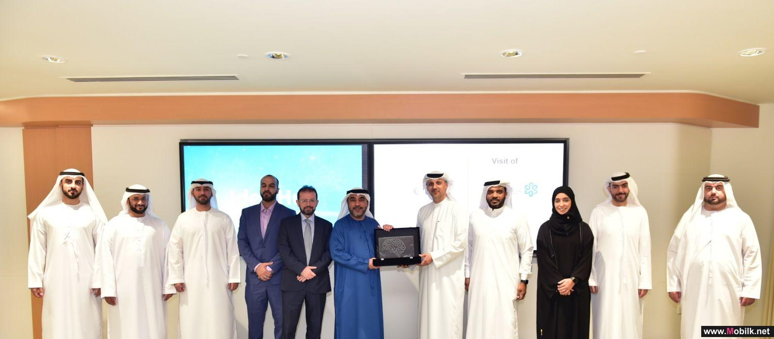 du Presents the Future of ICT to Sharjah Research Technology &