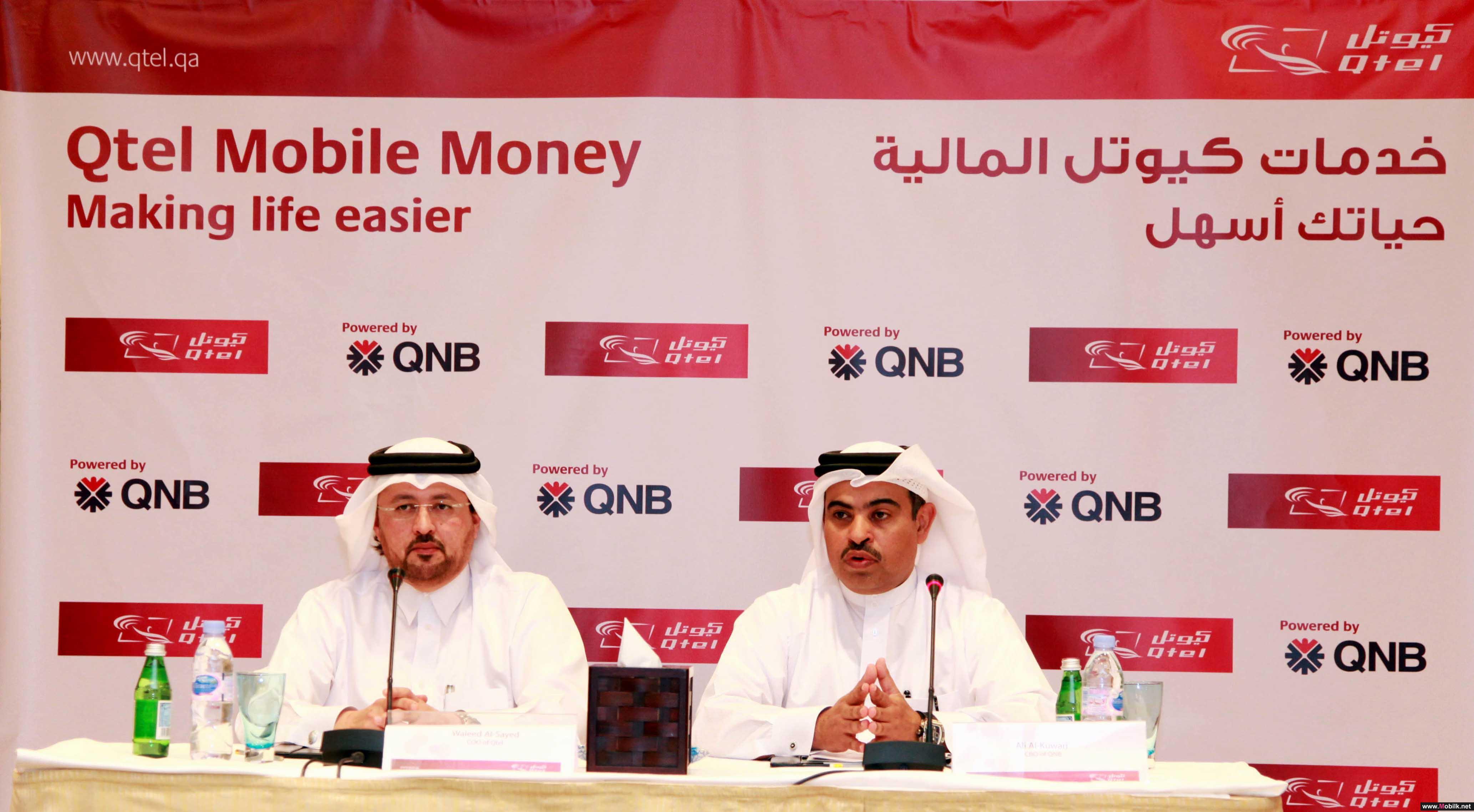 كيوتل تطلق خدمة موبايل موني في قطر