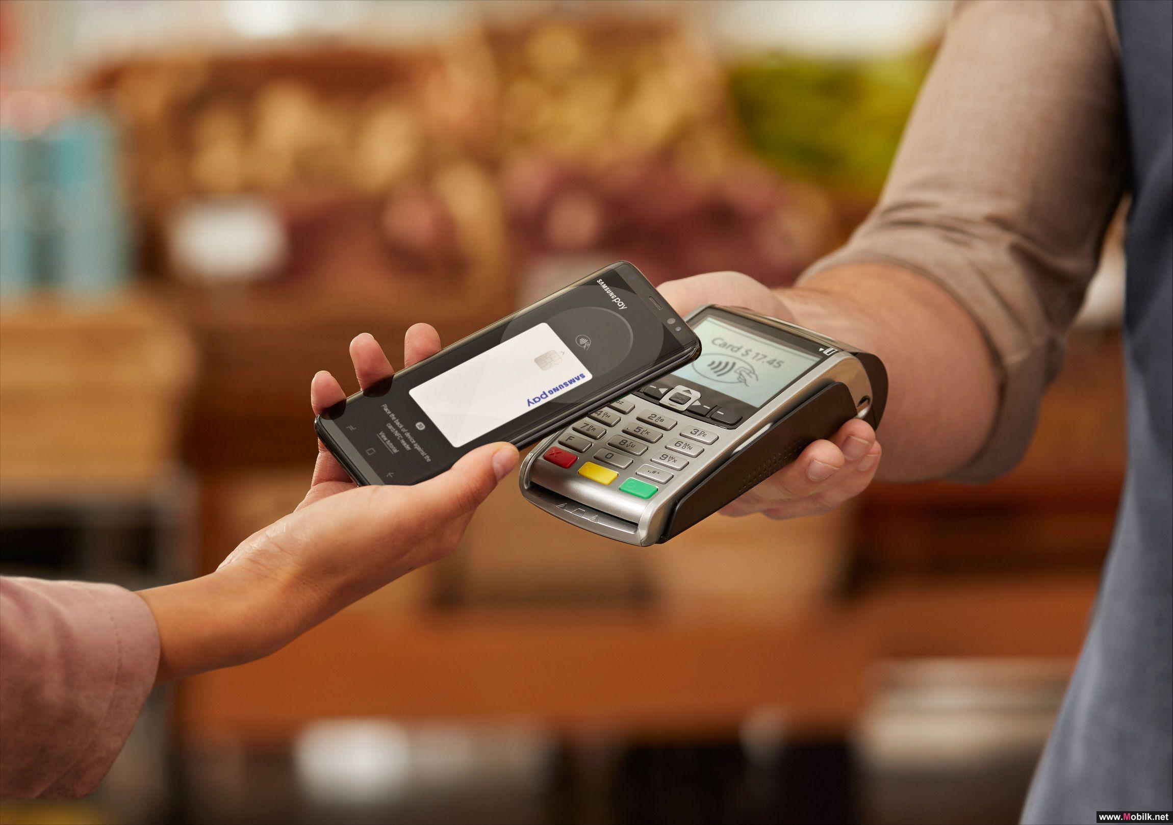 إطلاق قسائم Samsung pay في الإمارات العربية المتحدة