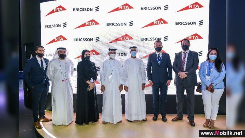 هيئة الطرق والمواصلات في دبي تمدد شراكتها مع إريكسون لتحويل نظام النقل العام في دبي