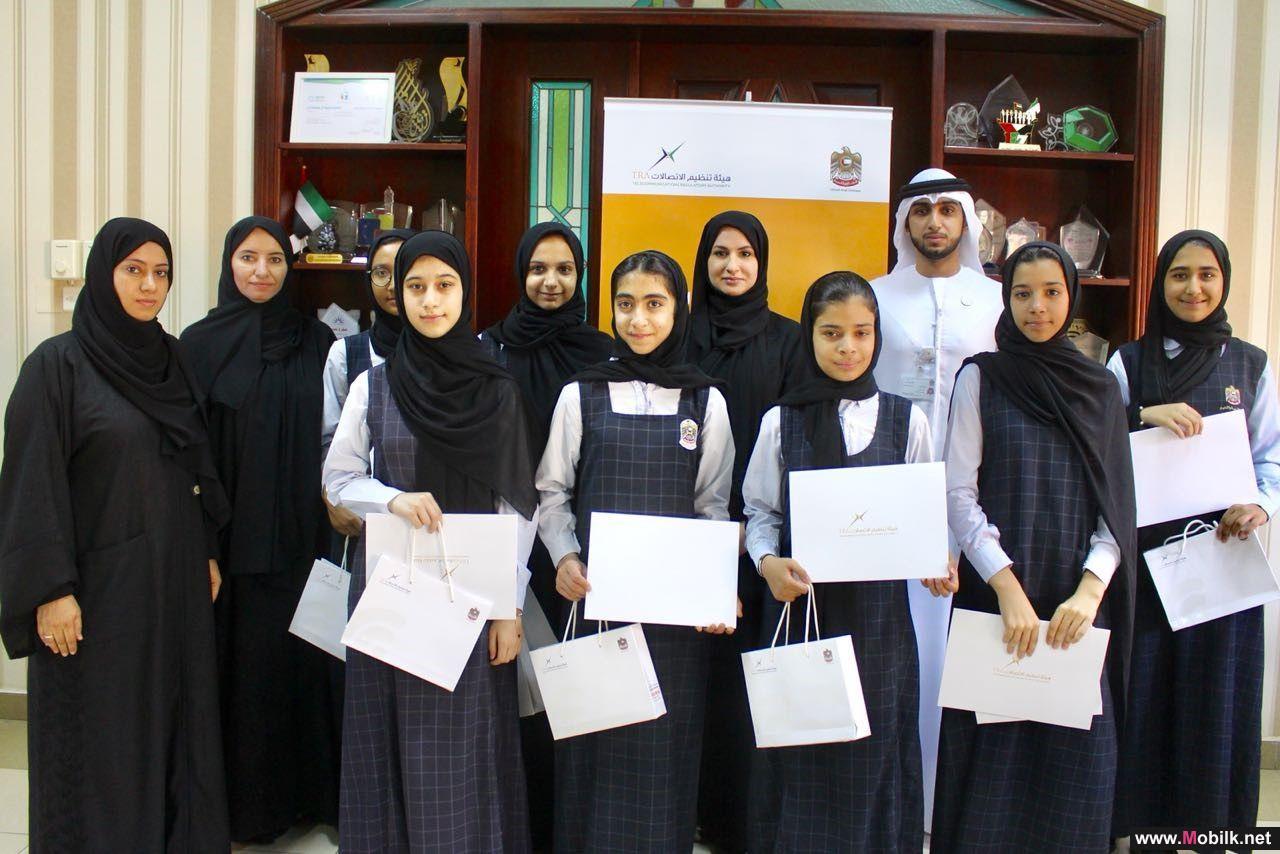 الهيئة العامة لتنظيم قطاع الاتصالات تطلق مبادرة سفراء الإمارات للأمن السيبراني