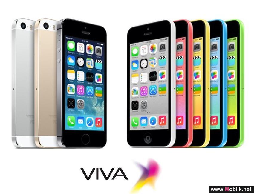 «VIVA» تعلن أسماء الفائزين في حملتها الجديدة لعملاء الدفع المسبق