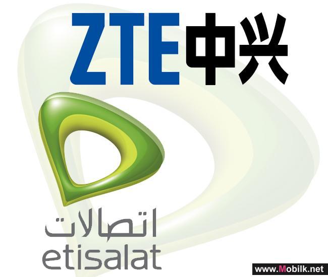 توسيع مجالات التعاون بين اتصالات مصر وشركة  ZTE العالمية