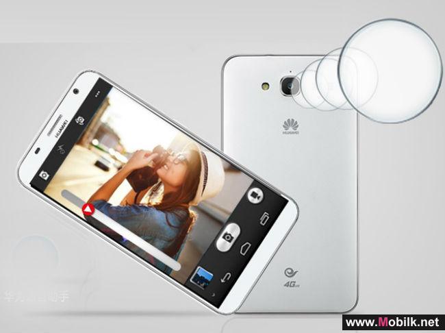 Huawei Ascend Mate 2 يحصل على تحديث الأندرويد 5.1 Lollipop