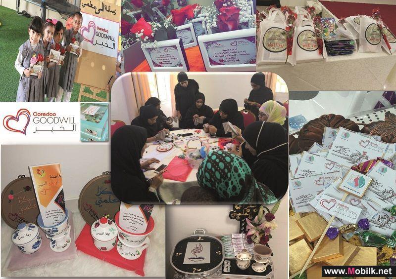 Ooredoo الخير تواصل دعمها لحاضناتها التدريبيه من خلال تنظيم مسابقة يوم المعلم العماني الأولى من نوعها بالسلطنة