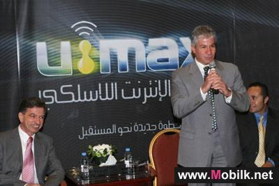 WiMAX rates in the Arab World: Libya has the lowest rates, while the UAE has the highest
