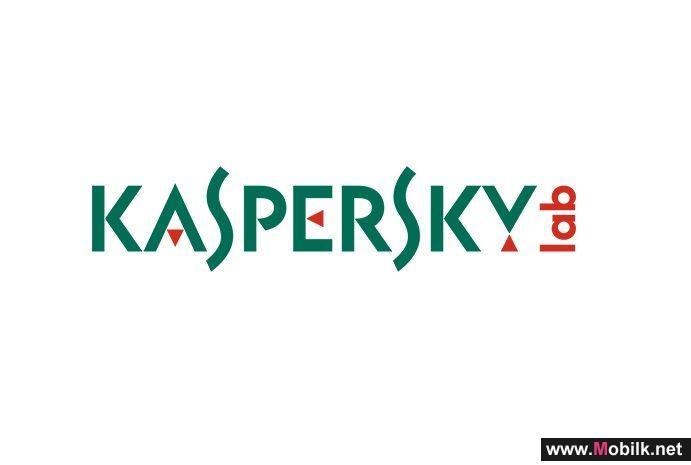 كاسبرسكي لاب تكشف عن ارتفاع في هجمات تروجان القطاع المصرفي Asacub