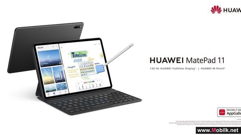 يعتبر جهاز 11 MatePad HUAWEI أفضل جهاز لوحي لعام 2021