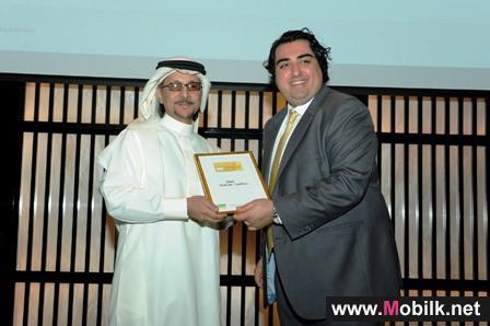 الاتصالات السعودية تحوز على جائزة أفضل موقع إلكتروني يلبي احتياجات المستثمرين