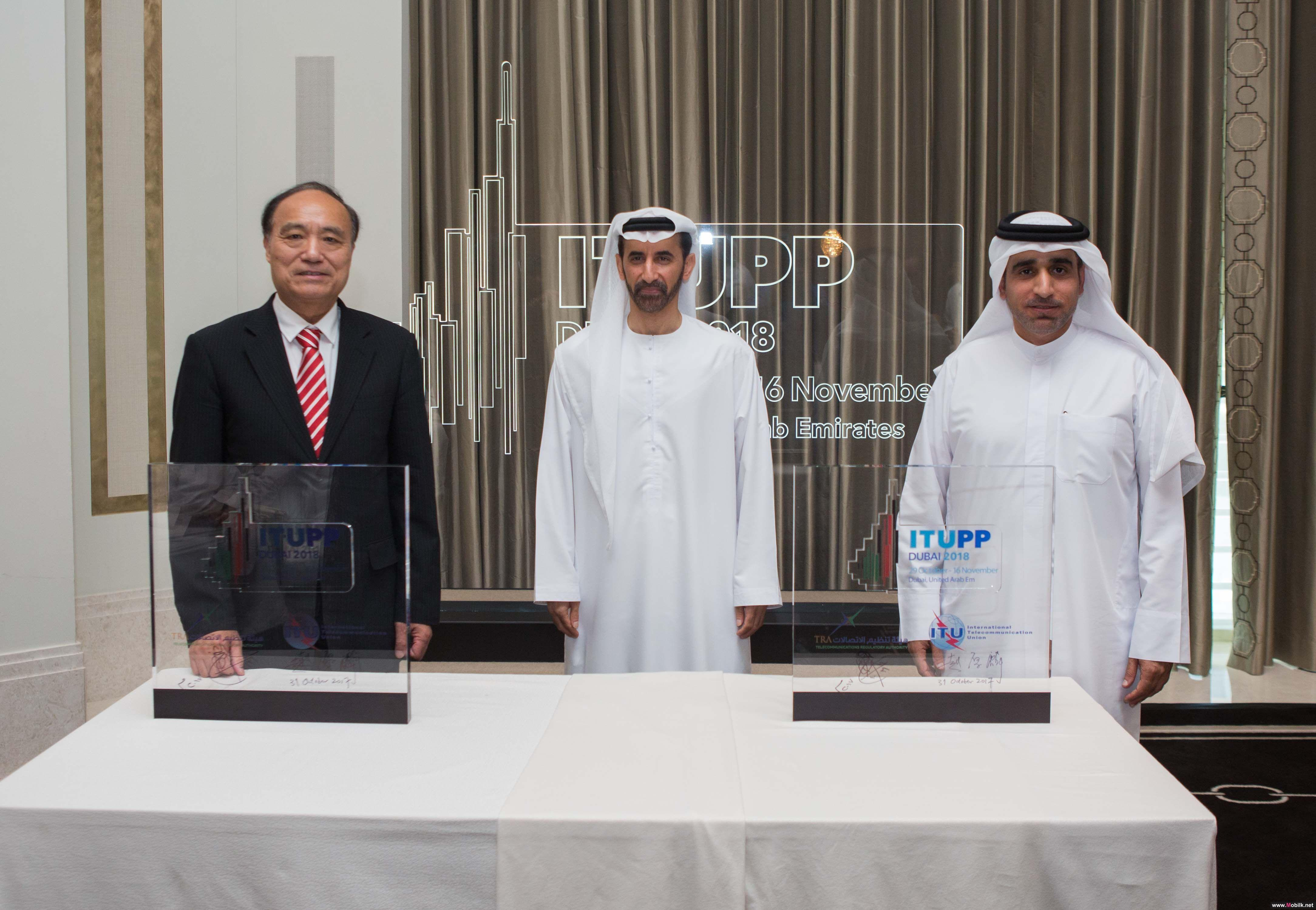 TRA Sings the Agreement of Hosting PP18 in Dubai in 2018