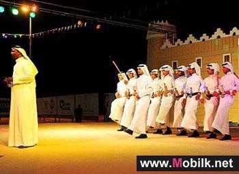 موبايلي ترعى رسمياً مهرجان صيف نجران للعام الثاني على التولي