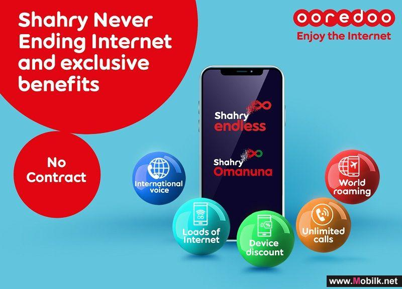 Let the Good Times Roll with Ooredoo's Shahry Endless and Omanuna Plans