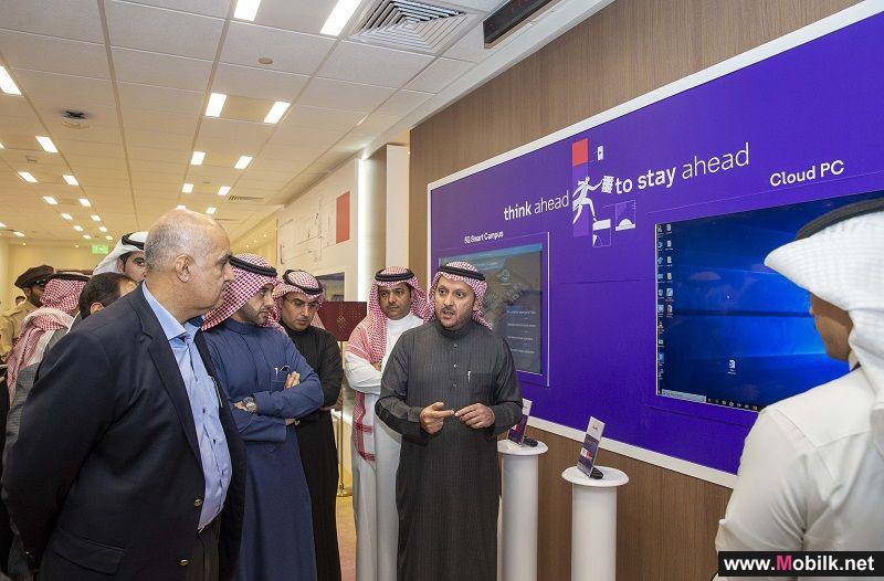 stc تدشن أول مجمع ذكي بتقنية 5G في منطقة الشرق الأوسط