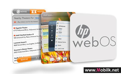 هيوليت باكارد (HP) تقرر تطوير ودعم نظام التشغيل WebOS