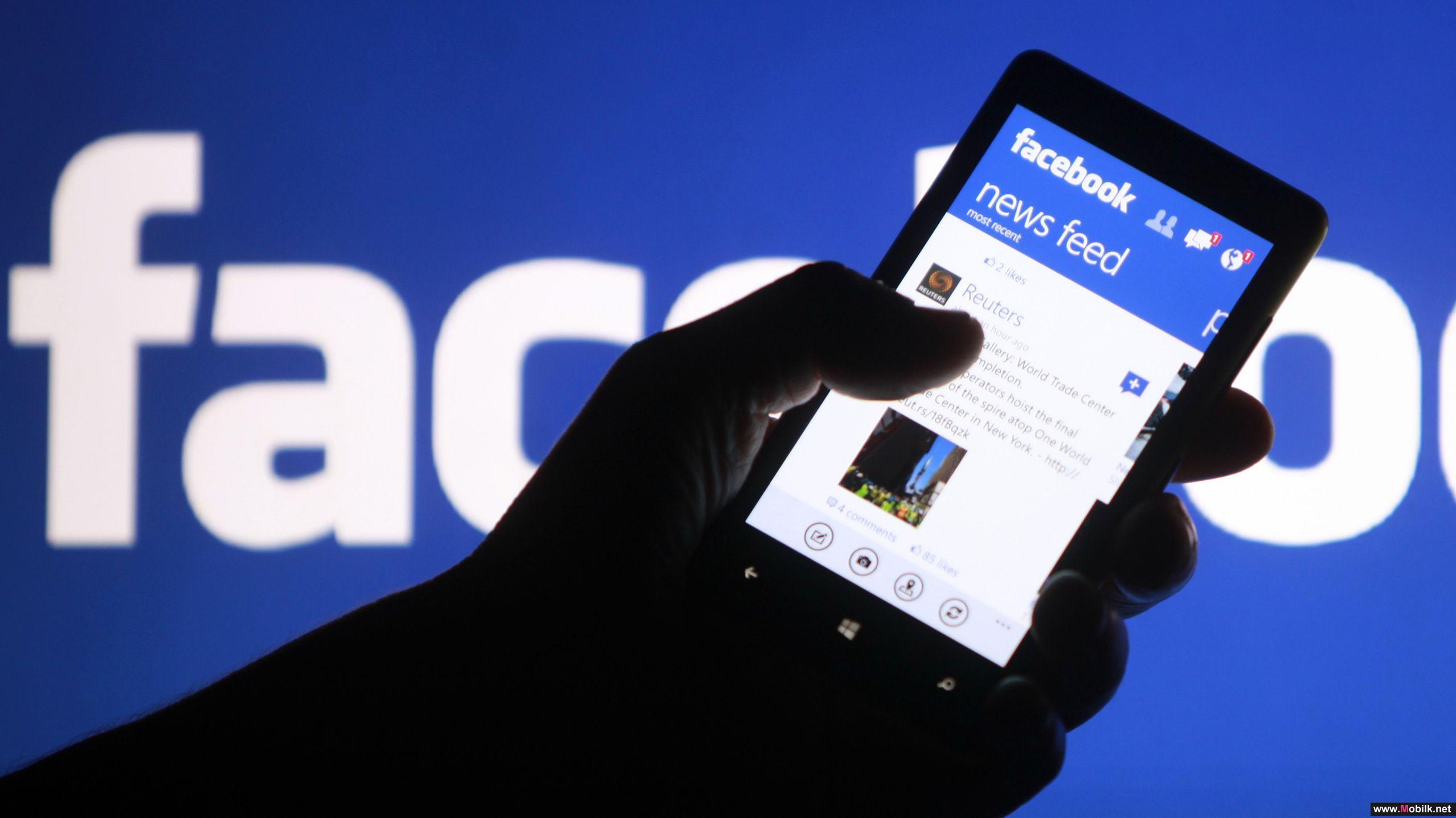 فيسبوك يؤكد ان الاختراق الأمني الأخير لم يطل ماسنجر او انستجرام او واتساب