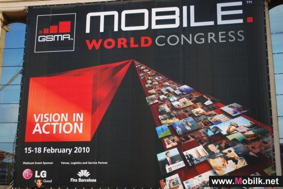 Qtel Group to celebrate human impact of communication at largest-ever mobile world congress