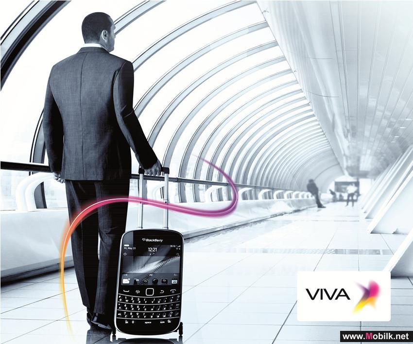 VIVA تطلق خدمة Blackberry ® Travellers  للأعمال