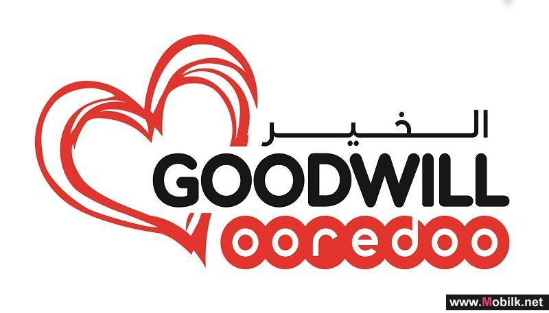 Ooredoo Supports the Fight Against COVID-19 in Sohar Hospital