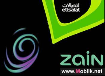 اتصالات الامارات تؤكد تخليها تماما عن صفقة شراء حصة في زين