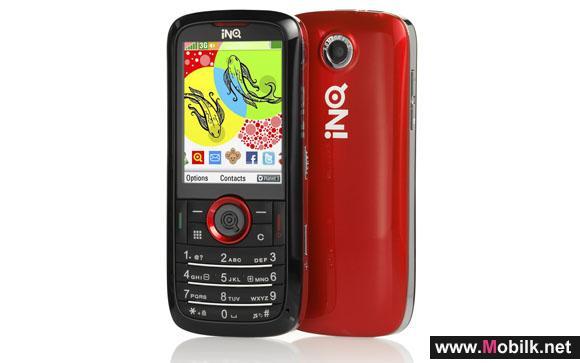 شركة اتصالات آسيوية بالتعاون مع INQ تطلق هاتفها الجديد
