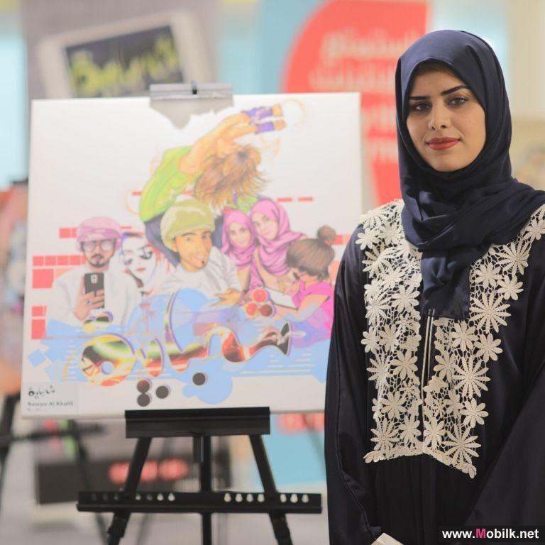 Ooredoo Awards Digital Painter Rawiya Al Khalili for 4th Place Finish in the Shababiah Art Competition