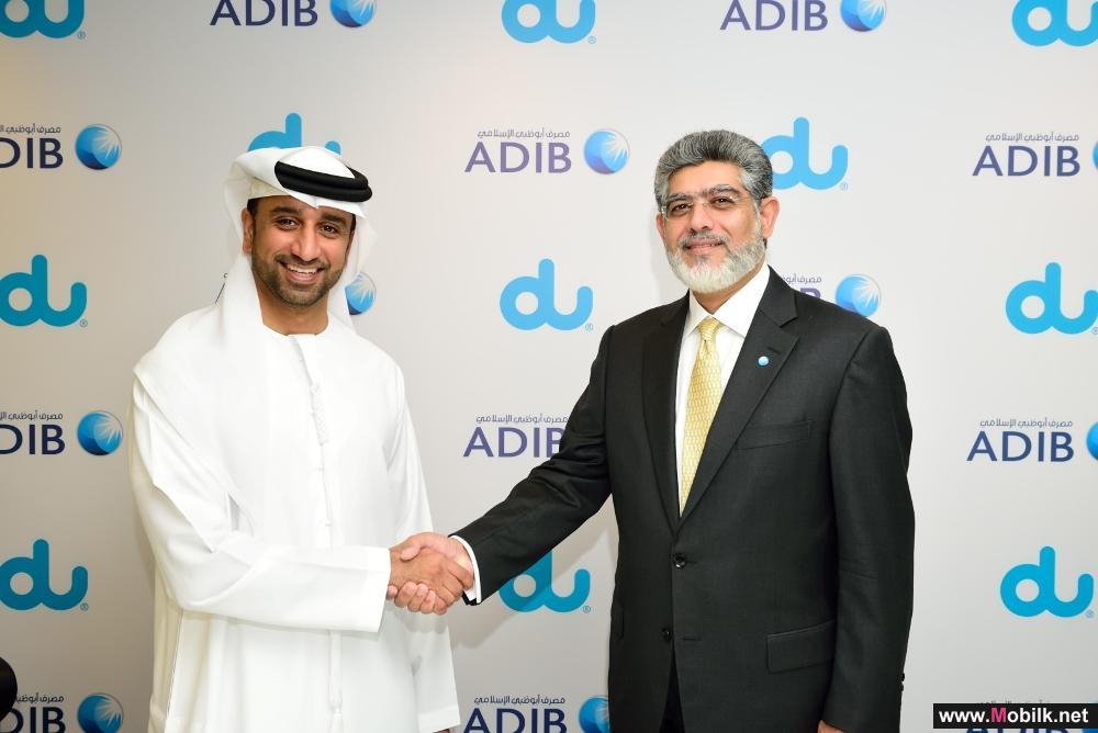 مصرف أبو ظبي الإسلامي يوقع اتفاقية مع دو للحصول على خدمات مشاركة مرافق مراكز البيانات