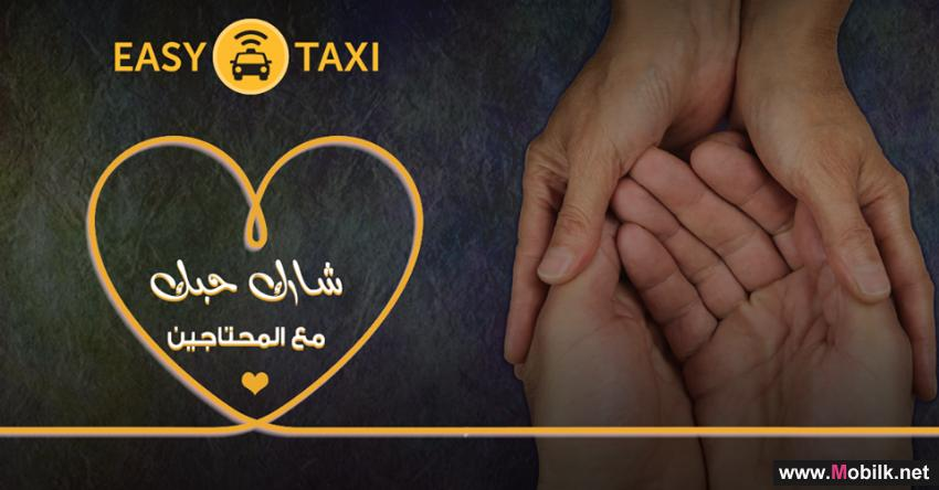 Easy Taxi Takes Part in Clothes Donation this Valentine