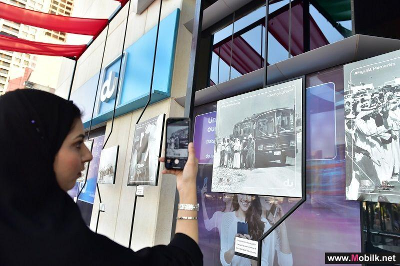 du & National Archives offer nostalgic journey into UAE's past on 48th National Day