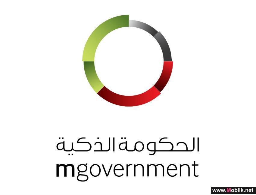 الإمارات موطن لأفضل المدن في منطقة الشرق الأوسط وشمال أفريقيا، بحسب استبيان بيت.كوم وYouGov